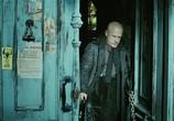 Кадр изо фильма Теорема Зеро торрент 063367 эпизод 0