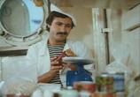 Сцена из фильма Берегите женщин! (1981) Берегите женщин! сцена 3