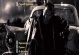 Кадр изо фильма Город грехов торрент 09407 любовник 0