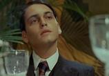 Сцена с фильма Любовник / L'amant (1992) Любовник педжент 0