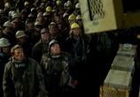 Кадр с фильма Тихоокеанский грань торрент 036005 люди 0