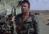 Кадр изо фильма Безумный Макс 0: Воин дороги торрент 01792 ухажер 0