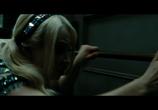 Кадр изо фильма Запрещенный принятие