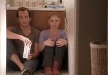 Сцена из фильма Всю ночь напролет / Up All Night (2011) Всю ночь напролет (Бессонные ночи) сцена 5