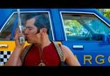 Кадр с фильма возлюбленный + Джуля