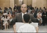 Сцена изо фильма Хористы / Les Choristes (2004) Хористы картина 06