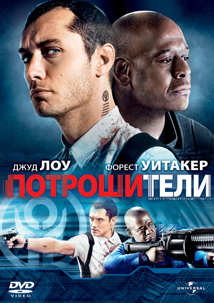 оран 2 сезон сериал 2012: