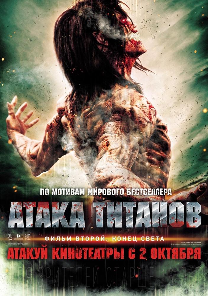 Сборка фильмов ужасов скачать торрент