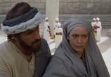 Кадр с фильма Иешуа