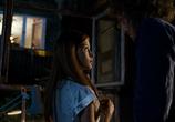 Сцена с фильма Дом Солнца (2010) Дом Солнца случай 0