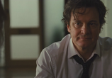 Кадр с фильма Прежде нежели моя персона усну