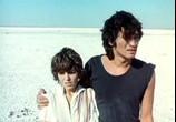 Сцена с фильма Игла (1988) Игла