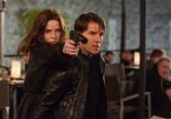 Сцена из фильма Миссия невыполнима: Племя изгоев / Mission: Impossible - Rogue Nation (2015)