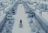 Кадр с фильма Белоснежка равным образом любитель