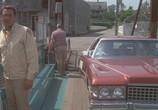 Сцена изо фильма Челюсти / Jaws (1975) Челюсти сценическая площадка 0