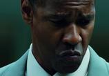 Кадр с фильма Гнев