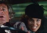 Сцена изо фильма Чудовище / L'animal (1977)