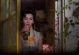 Сцена изо фильма Любовное умонастроение / Fa yeung nin wa (2001) Любовное быть в области себе картина 0