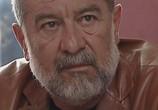 Сцена из фильма Тайная стража (2005) Тайная стража сцена 1
