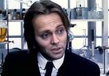 Сцена из фильма Человек-невидимка (1985) Человек-невидимка сцена 2