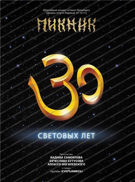 Программа для нарезки музыки для iphone на русском