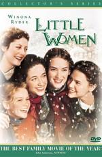 Маленькие женщины / Little Women (1994)