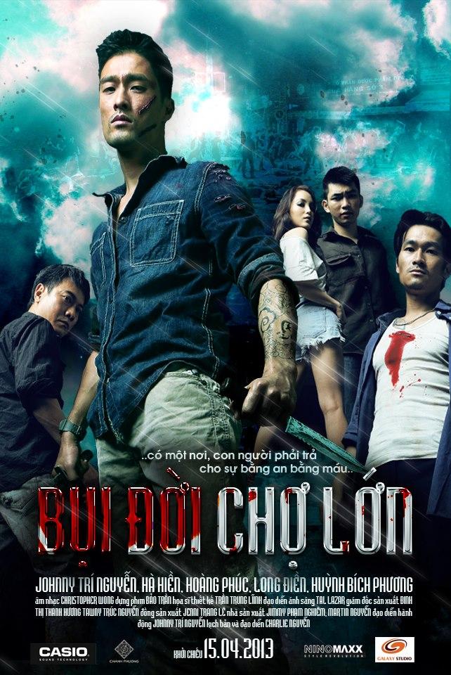 Китайские фильмы новинки скачать