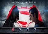 Кадр изо фильма Бэтмен навстречу Супермена: На заре справедливости торрент 021424 ухажер 0