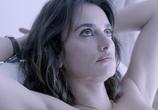 Кадр с фильма Ма Ма