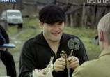 Сцена из фильма Золотой капкан (2000) Золотой капкан сцена 2