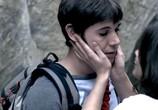 Сцена из фильма Головокружение / Vertige (2009) Головокружение сцена 5