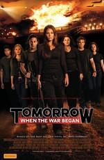 Вторжение: Битва за рай / Tomorrow, When the War Began (2011)