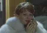 Кадр с фильма Чародеи