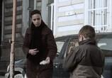 Сцена из фильма Поиск / The Search (2014) Поиск сцена 4
