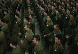 Кадр изо фильма Землетрясение торрент 08044 любовник 0