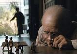 Скриншот фильма Загадочная история Бенджамина Баттона / The Curious Case of Benjamin Button (2009) Загадочная история Бенджамина Баттона