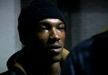 Кадр с фильма WAZ: Камера пыток