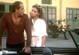 Сцена изо фильма Укрощение строптивого / Il Bisbetico domato (1980)