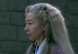 Сцена изо фильма Синоби / Shinobi (2006) Шиноби явление 0