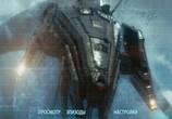 Кадр с фильма Морской разбитое торрент 07493 любовник 0