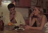 Сцена из фильма Банкирши (2005) Банкирши сцена 4