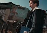 Кадр изо фильма Район №9 торрент 01174 мужчина 0