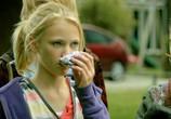 Сцена из фильма Хорошие дети не плачут / Achtste Groepers Huilen Niet (2012) Хорошие дети не плачут сцена 1