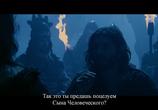 Кадр изо фильма Страсти Христовы