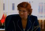 Сцена из фильма Управа (2008) Управа сцена 2