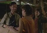 Сцена из фильма Режь и беги / Cut and run (1985) Режь и беги сцена 3