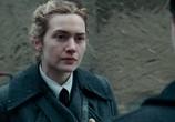 Сцена из фильма Чтец / The Reader (2008)