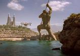 Кадр с фильма Изумрудный городище