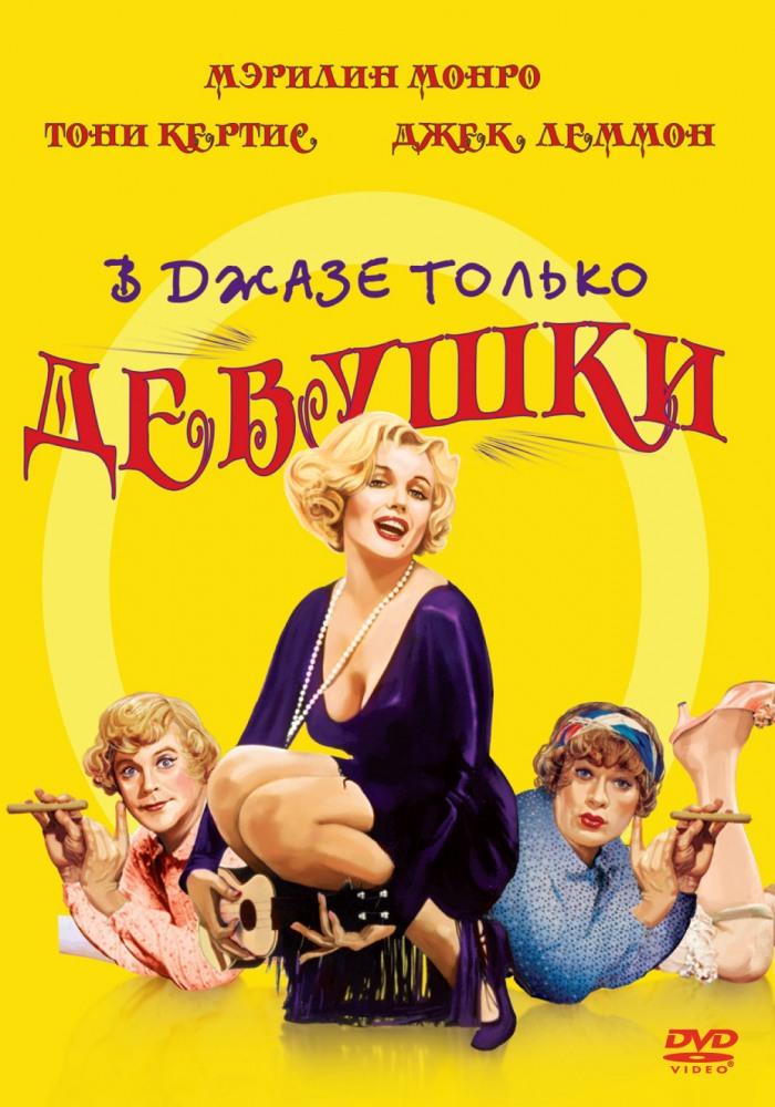 Торен фильмы для взрослых