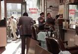 Кадр с фильма Собачий двенадцать часов дня торрент 06747 план 0